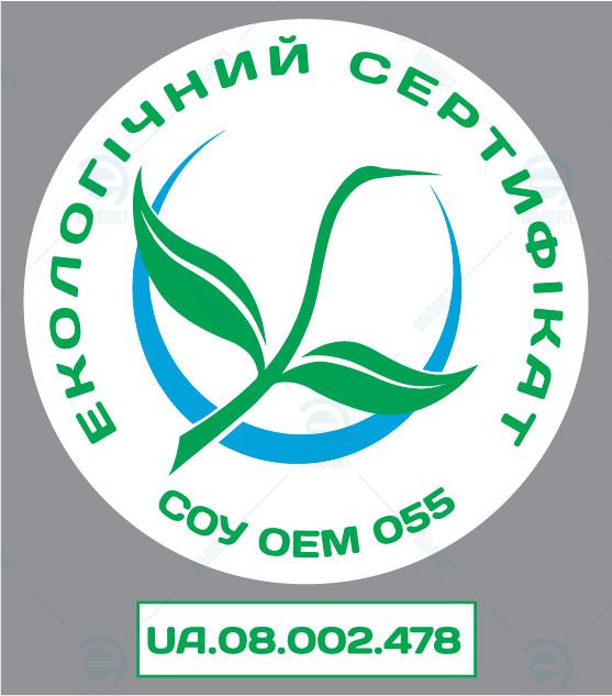 Ecology-Cert-Elplast